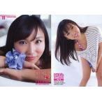 中古コレクションカード(女性) RG19 : 吉木りさ/レギュラー/ヒッツ!リミテッド「吉木りさ3」トレーディングカード