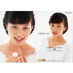 中古コレクションカード(女性) WRG20 : 藤本綾/レギュラーカード/Visual Photocard Collection HiP Coll