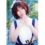 中古コレクションカード(女性) SP-2 : 京本有加/クリアカード/京本有加 オフィシャルカードコレクション 蒐集癖