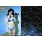 中古コレクションカード(女性) No.55 : 磯山さやか/レギュラーカード/磯山さやかオフィシャルカードコレクション ISO10