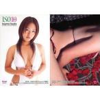 中古コレクションカード(女性) No.62 : 磯山さやか/レギュラーカード/磯山さやかオフィシャルカードコレクション ISO10
