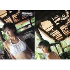 中古コレクションカード(女性) R29 : 安田美沙子/レギュラーカード/安田美沙子 コレクションカード 2004