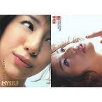 中古コレクションカード(女性) 046 : 井川遥/レギュラーカード/BOMB CARD HYPER 井川遥