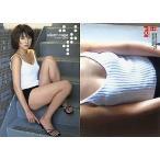 中古コレクションカード(女性) 077 : 井川遥/レギュラーカード/BOMB CARD HYPER 井川遥