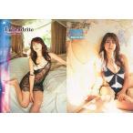 中古コレクションカード(女性) Megumi Yasu 046 : 安めぐみ/レギュラーカード/PRODUCE MASTER 安めぐみ