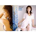 中古コレクションカード(女性) Megumi Yasu 066 : 安めぐみ/レギュラーカード/PRODUCE MASTER 安めぐみ