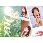 中古コレクションカード(女性) Megumi Yasu 082 : 安めぐみ/レギュラーカード/PRODUCE MASTER 安めぐみ