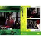 中古コレクションカード(女性) 001 : 井川遥/BOMB CARD HYPER 井川遥