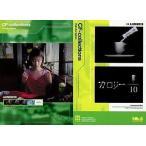 中古コレクションカード(女性) 002 : 井川遥/BOMB CARD HYPER 井川遥