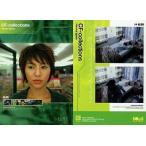 中古コレクションカード(女性) 004 : 井川遥/BOMB CARD HYPER 井川遥