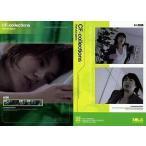 中古コレクションカード(女性) 005 : 井川遥/BOMB CARD HYPER 井川遥