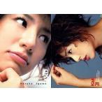 中古コレクションカード(女性) 053 : 井川遥/レギュラーカード/BOMB CARD HYPER 井川遥