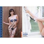 中古コレクションカード(女性) Special11 : 吉木りさ/銀箔プリントサイン/プロデュース・リミテッド 吉木りさ2 トレ