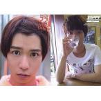 中古コレクションカード(男性) RG 77 : 千葉雄大/レギュラーカード/エムグラトレカ 千葉雄大 ファースト・トレ