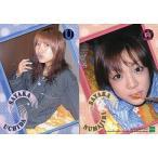 中古コレクションカード(女性) No.61 : 内田さやか&沼尻沙弥香/レギュラーカード/W-SAYAKA トレーディングカード