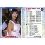 中古コレクションカード(女性) No.75 : チェックリスト/レギュラーカード/W-SAYAKA トレーディングカード