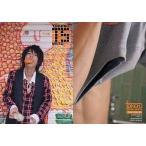 中古コレクションカード(男性) Takeru Sato 22 : 佐藤健/レギュラーカード/佐藤健ファーストトレーディングカード