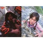 中古コレクションカード(男性) REGULAR35 : 溝端淳平/レギュラーカード/溝端淳平ファーストトレーディングカード