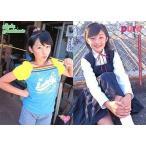 中古コレクションカード(女性) 251 : 橋本甜歌/雑誌「pure×2」付録トレーディングカード