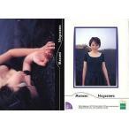 中古コレクションカード(女性) 017 : 長澤まさみ/レギュラーカード/Girls!長澤まさみコレクションカード
