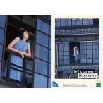 中古コレクションカード(女性) 065 : 長澤まさみ/レギュラーカード/Girls!長澤まさみコレクションカード