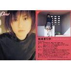 中古コレクションカード(女性) 01 : 松本まりか/雑誌「Girls! vol.7」 付録トレーディングカード