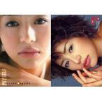 中古コレクションカード(女性) No.049 : 井川遥/レギュラーカード/BOMB CARD HYPER 井川遥