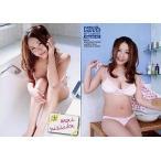中古コレクションカード(女性) Regular42 : 西田麻衣/レギュラー/ヒッツ!リミテッド「西田麻衣2」トレーディングカード