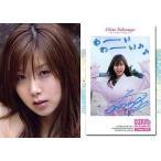 中古コレクションカード(女性) China002 : 福永ちな/レギュラーカード/福永ちな HIT's LIMITED トレーディン