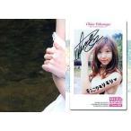 中古コレクションカード(女性) China004 : 福永ちな/レギュラーカード/福永ちな HIT's LIMITED トレーディン