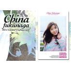 中古コレクションカード(女性) China009 : 福永ちな/レギュラーカード/福永ちな HIT's LIMITED トレーディン