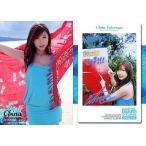 中古コレクションカード(女性) China013 : 福永ちな/レギュラーカード/福永ちな HIT's LIMITED トレーディン