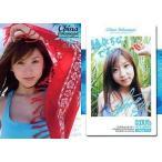 中古コレクションカード(女性) China014 : 福永ちな/レギュラーカード/福永ちな HIT's LIMITED トレーディン
