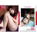 中古コレクションカード(女性) China019 : 福永ちな/レギュラーカード/福永ちな HIT's LIMITED トレーディン