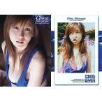 中古コレクションカード(女性) China036 : 福永ちな/レギュラーカード/福永ちな HIT's LIMITED トレーディン