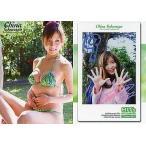 中古コレクションカード(女性) China043 : 福永ちな/レギュラーカード/福永ちな HIT's LIMITED トレーディン