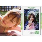 中古コレクションカード(女性) China045 : 福永ちな/レギュラーカード/福永ちな HIT's LIMITED トレーディン