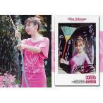 中古コレクションカード(女性) China051 : 福永ちな/レギュラーカード/福永ちな HIT's LIMITED トレーディン