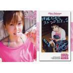 中古コレクションカード(女性) China052 : 福永ちな/レギュラーカード/福永ちな HIT's LIMITED トレーディン