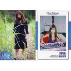 中古コレクションカード(女性) China056 : 福永ちな/レギュラーカード/福永ちな HIT's LIMITED トレーディン