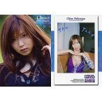 中古コレクションカード(女性) China061 : 福永ちな/レギュラーカード/福永ちな HIT's LIMITED トレーディン