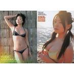 中古コレクションカード(女性) Yukie Kawamura075 : 川村ゆきえ/レギュラーカード/川村ゆきえ HIT's LI