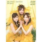 中古コレクションカード(ハロプロ) No.0137 : モーニ