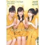 中古コレクションカード(ハロプロ) No.0139 : モーニ