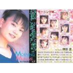 中古コレクションカード(ハロプロ) No.7 : モーニング娘。/保田圭/モーニング娘。トレーディングコレクション1999