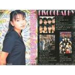 中古コレクションカード(ハロプロ) No.15 : モーニング娘。/保田圭/モーニング娘。トレーディングコレクション1999