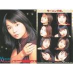 中古コレクションカード(ハロプロ) No.31 : モーニング娘。/保田圭/モーニング娘。トレーディングコレクション1999