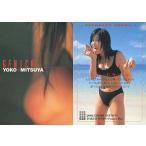 中古コレクションカード(女性) 022 : 三津谷葉子/レギュラーカード/Genic Card Magazine「GENICA」