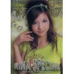 中古コレクションカード(女性) SP-6 : 長崎莉奈/スペシャルカード/さくら堂 長崎莉奈 Rina Special