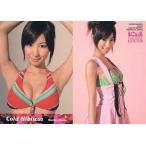 中古コレクションカード(女性) Mariko Okubo 014 : 大久保麻梨子/レギュラーカード/BOMB CARD HYP